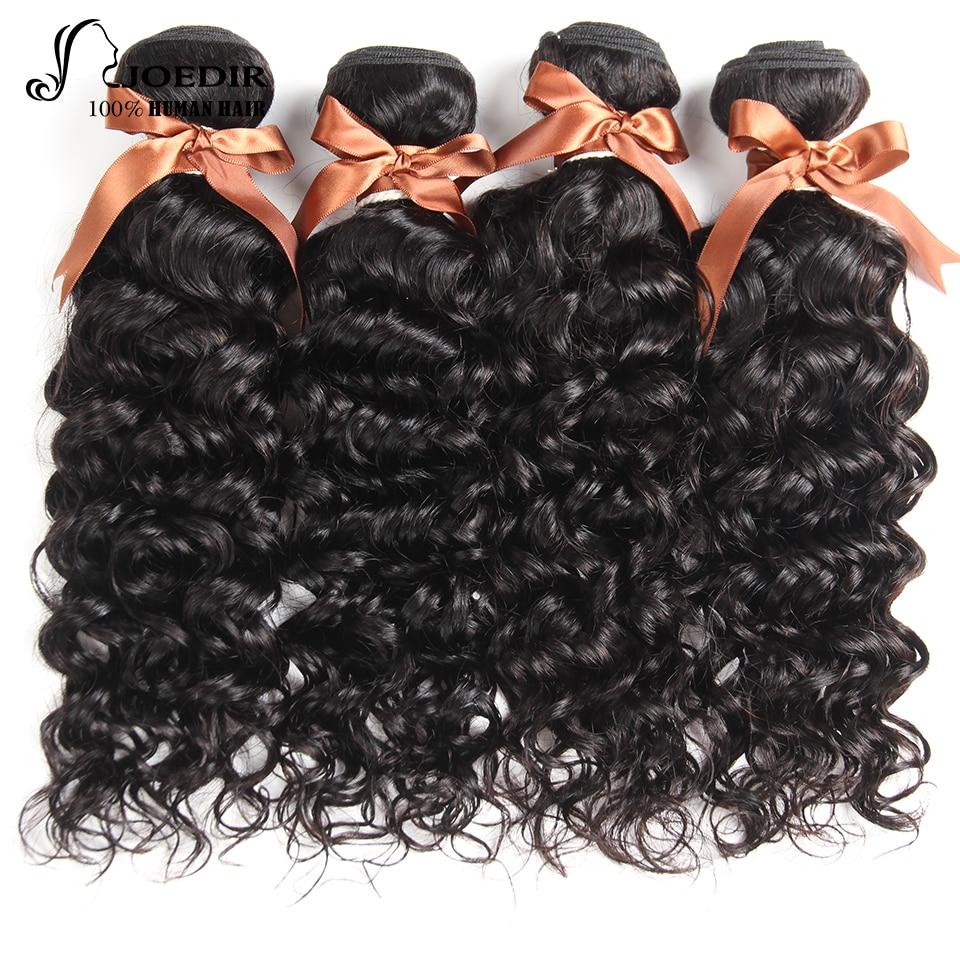 Joedir Brazilian Water Wave Human Hair Weave 4 Bundles Non Remy Hair Extensions Natural Color Free Shipping