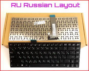 Новая клавиатура RU Русская версия для ASUS VivoBook F402C X402 S400CB X402C X402CA S451 S451E S451L S451LB ноутбук без рамки