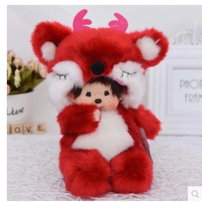Free shipping new fashion Cute 20cm Monkiki monchichi plush doll stuffed toys.children friend gift super cute plush toy dog doll as a christmas gift for children s home decoration 20