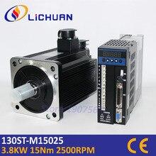 Lichuan servo 3.8kw 130ST-M15025 AC Серводвигатель системы 220 В 15нм 2500 об/мин сервопривод Комплект для ЧПУ контроллер маршрутизатор гравировка