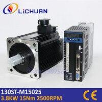 Lichuan servo 3.8kw 130ST M15025 AC servo motor driver system 220V 15Nm 2500rpm servo kit for CNC controller router engraving