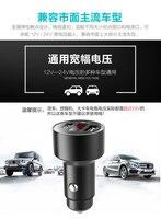 Cargador de coche Universal LED Qualcomm carga rápida 3 1 2 Compatibilidad de puertos QC3.0 cargador de coche USB 36W para Samsung Xiaomi iPhone lg etc.