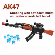 AK 47 Jouet Pistolet 400 Pcs D'eau Absorber Bullet 3 Pcs Doux Bullet Pistolet Pistolet Orbeez Jouet Pistolet À Eau Cristal Bullet Pistolet À Air Comprimé D'anniversaire Cadeau