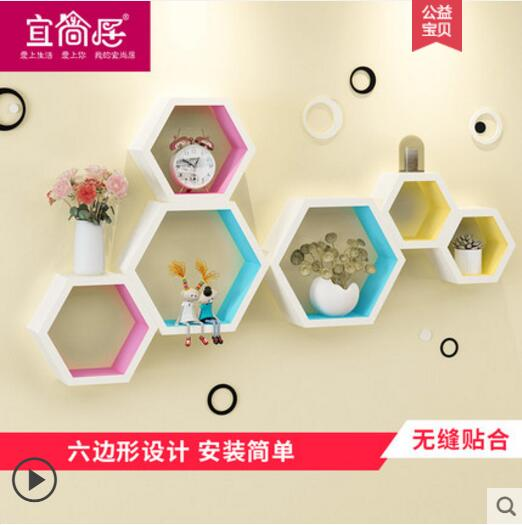 Put on the wall content wears do not need to punch hole wall to hang originality grid TV setting wall adornment wears in Storage Holders Racks from Home Garden