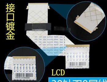 цена на NEW + 10pcs / lot NEW 150mm 20696 E221612 80C 30V VW-1 LCD FFC Flex Cable 30Pin S8