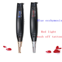 Facial Dark Spot and Freckle Wart Removal Point Mole Tool Plasma Pen for Tattoo Remove Picosecond Laser Tattoo Removal Pen