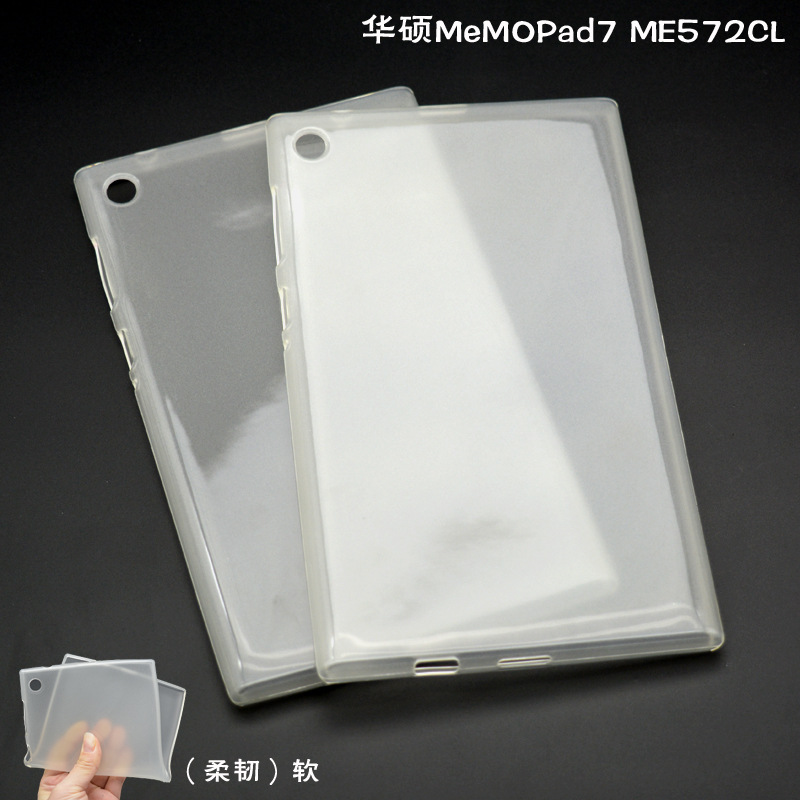 ME572 Soft Covers TPU Rubber Case For ASUS MeMO Pad 7 ME572C Tablet Smart Cover ME572CL Silicone Semi transparent Back Case
