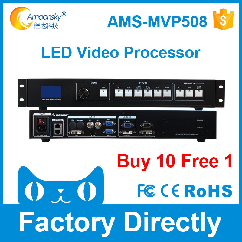 best price full color led display outdoor controller dvi video switcher seamless switcher for ts802d msd300