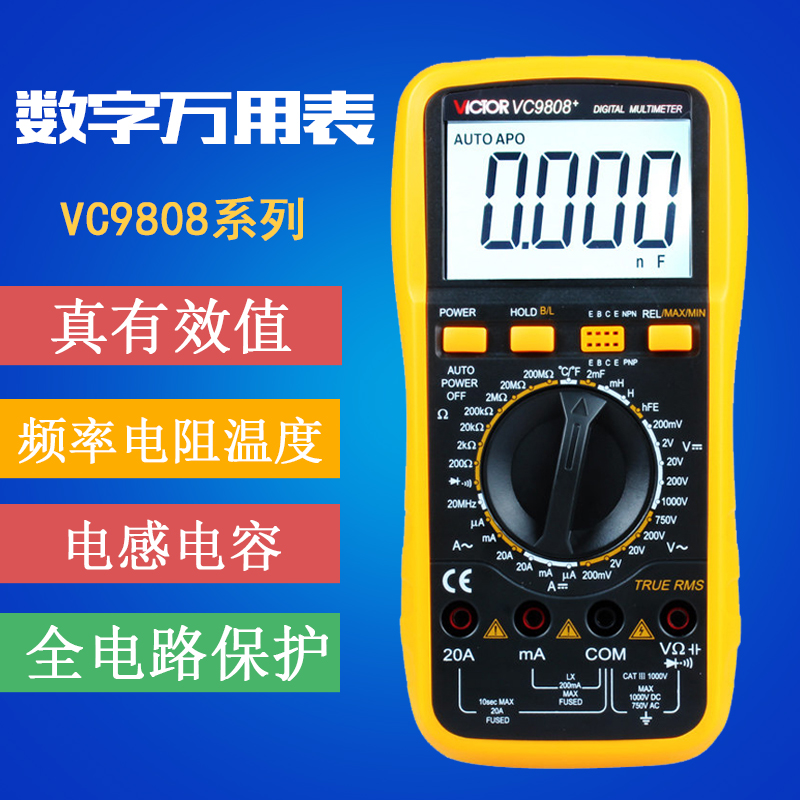 Victory Digital Multimeter VC9801A+/VC9804+/VC9807A+/VC9808+ Capacitance Frequency Temperature victor victory multimeter vc86e 4 1 2 digit precision multimeter frequency capacitance temperature with usb