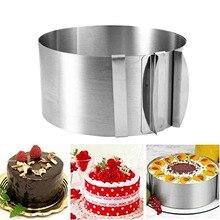 Новое поступление, горячая Распродажа Выдвижная нержавеющая сталь круг мусс кольцо инструмент для выпечки набор для выпечки форма размер Регулируемая форма для выпечки