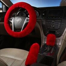 Универсальный руль плюшевый автомобиль рулевое колесо Чехлы зима искусственный мех ручной тормоз и шестерня крышка набор автомобиля интерьерные аксессуары