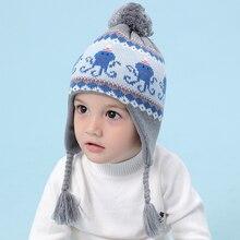 Детская зимняя шапка толстый серый синий Осьминог скороговоркой шапка+ шарф теплую шапку для девочек детей Рождественский подарок фото реквизит BMZ87