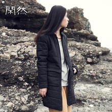 XianRan Women Winter Coat Zipper Cotton padded Clothing Linen Overcoat Casual Warm Jacket Women Plus Size