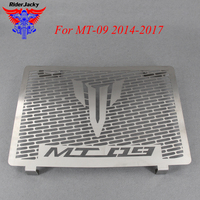 For Yamaha MT 09 MT 09 2014 2017 2016 2015 MT09 TRACER 2016 2018 2017 Radiator Grille Guard Cover Protector Motorcycle