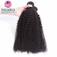 Moxika 100% البرازيلي العذراء الشعر غريب مجعد 3 حزم/الكثير 100% غير المجهزة الأفرو مجعد الشعر البشري ينسج 8-28 بوصة