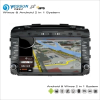 YESSUN For Kia Sorento Prime / KX7 2015~2017 Car Android Multimedia Radio CD DVD Navigation Navi Audio Stereo Video GPS Player