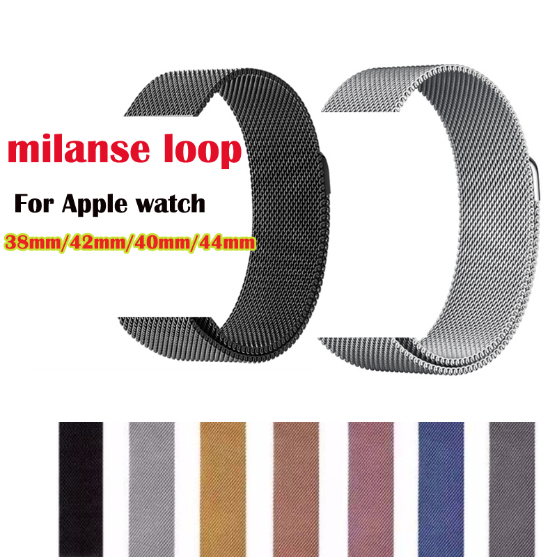 Metal band 38mm 40mm 42mm 44mm wristband series 4 3 2 1 Link Bracelet Stainless Steel straps For Apple Watch band Milanese Loop in Watchbands from Watches