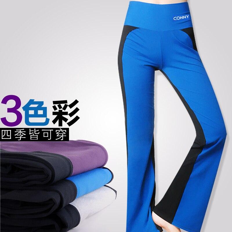 f597dcd087242 Nouvelle marque Jazz femmes hip hop pantalons de danse pantalons bonbons  couleurs callisthenics bottoms stretch oga remise en forme pantalons