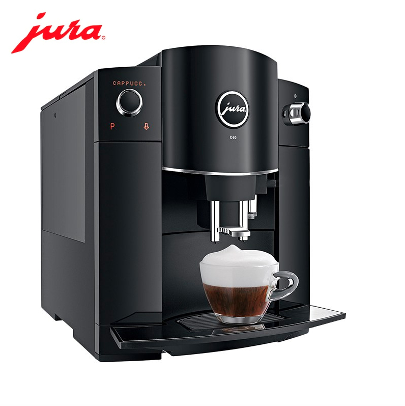 Coffee Maker JURA D60 automatic coffee machine Capuchinator bliger 40mm blue dial date coffee ceramics bezel colorful marks saphire glass automatic movement men s watch