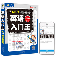 New Arrival Zero based self study English Adult practical learning speak book