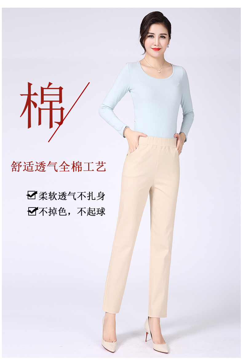Women Casual Pants Plain Color Basic Trousers Spring Autumn Pantalones Mujer High Elastic Band Waist Pant Red White Gray Black (2)