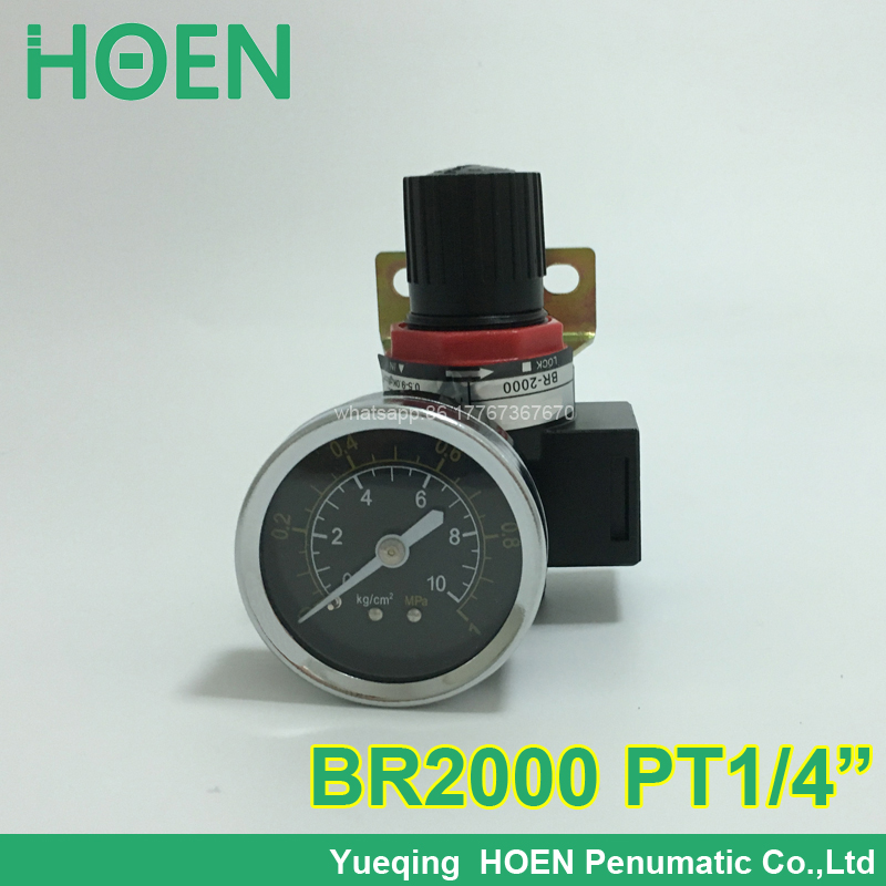 High quality Air compressor pressure regulator Airtac type control pneumatic BR2000 1/4 Port size air treatment units air control compressor pressure gauge relief regulating regulator valve ar3000 02 1 4 port size