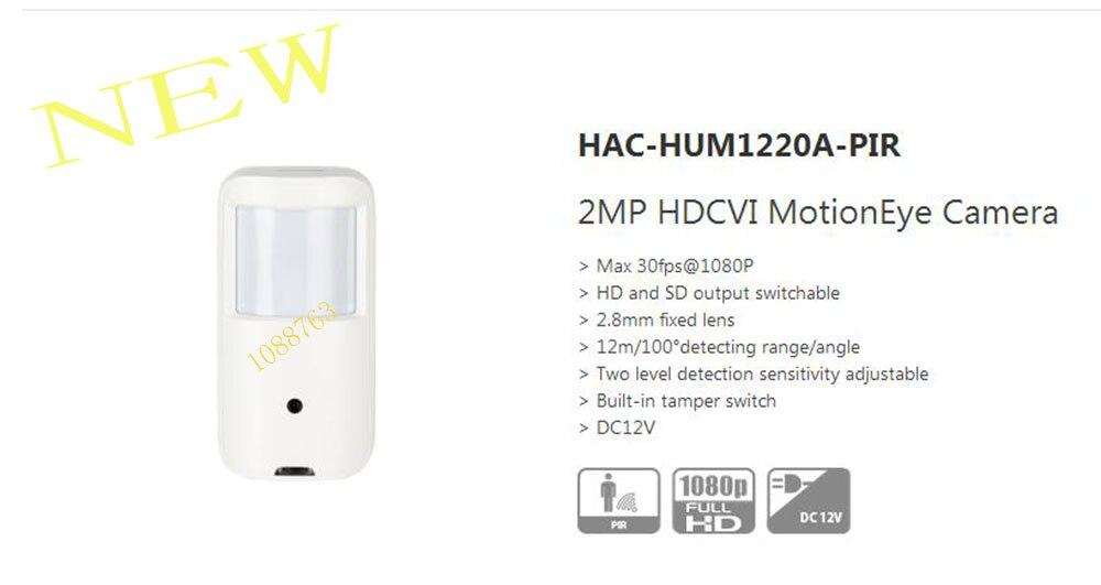 ФОТО Free Shipping DAHUA 2017 NEW Product 2MP HDCVI Motion Eye Camera without Logo HAC-HUM1220A