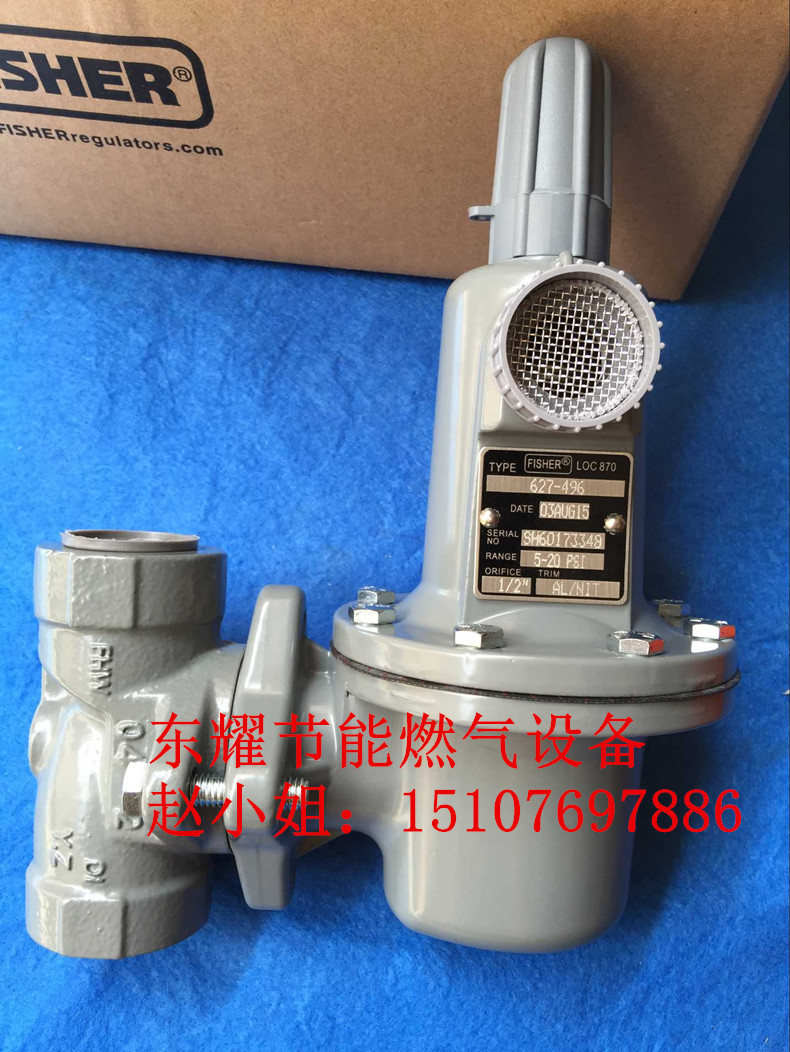 Country of Origin United States Fisher a valve 627 496