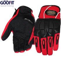 Goofit Высокое качество мода антискользящая весь палец перчатки противоударно спорт гонки перчатки M-XL 3 цвета MCS-22
