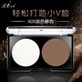 2 Colors Facial Shading Powder Contour Bronzer Highlighter Palette Set Trimming Powder Makeup Face Grooming Pressed Powder