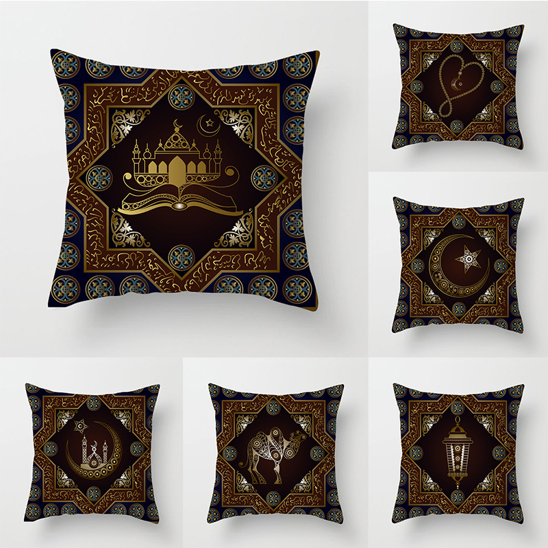 Muslim Ramadan Cushion Cover Islam Peach Skin For Sofa Car Seat Decorative Pillowcases Home Decoration Throw Pillow Covers 45x45