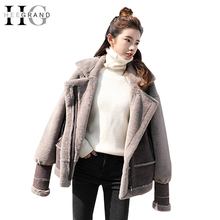 HEE GRAND Thicken Suede Leather Jackets Women 2017 Warm Flocking Coats Winter High Quality Loose Oversize Short Outwear WWJ906
