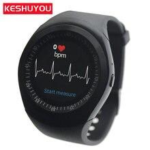 Смарт часы keshuyou y1 plus для мужчин и женщин смарт детей