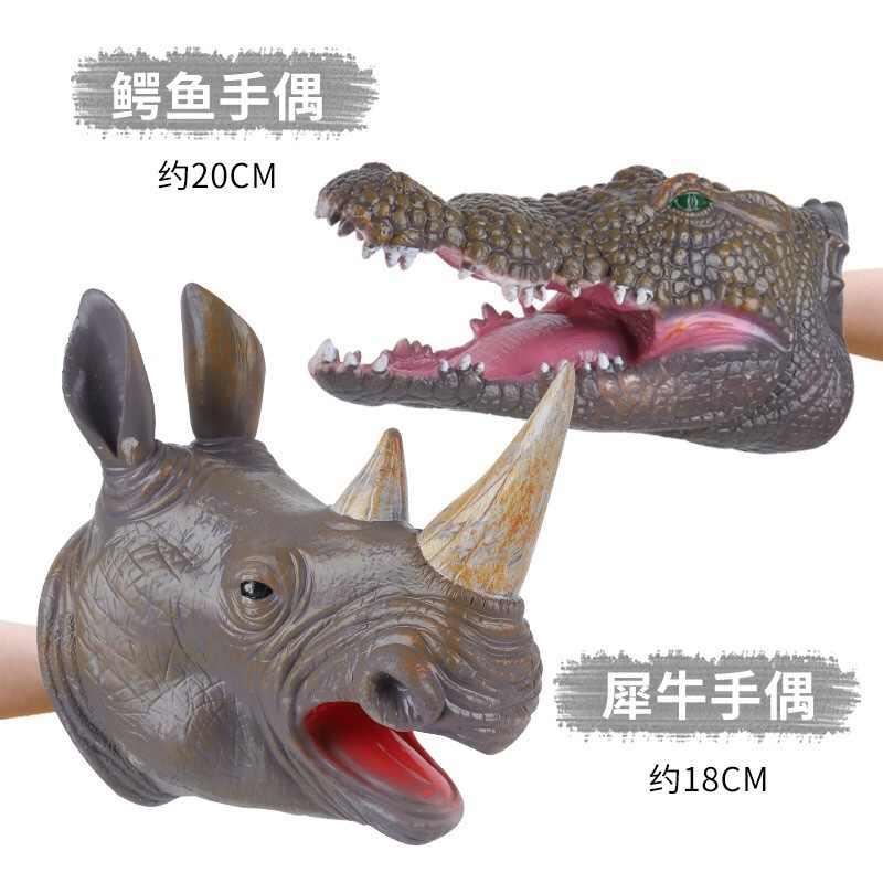 Dinossauro Animais Fantoches de Mão Luvas de Borracha de Vinil Macio Tubarão Vaca Cabeça Ação Dedo Brinquedos Para As Crianças Presentes Modelo Brinquedos Dinossauro