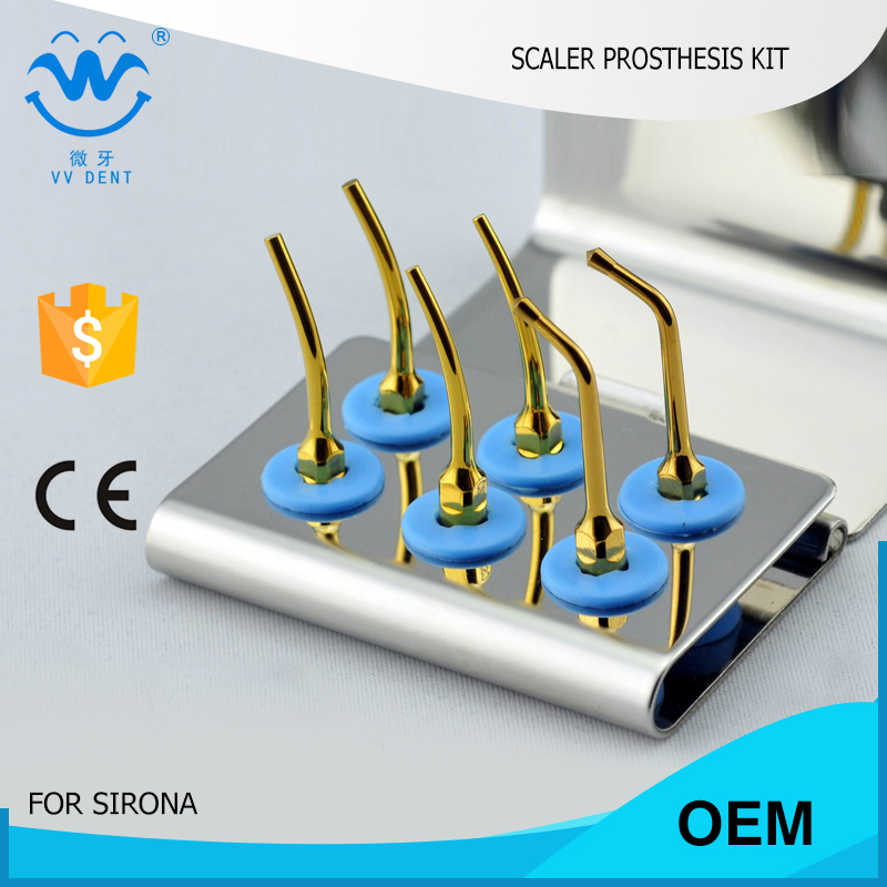 2 PCS SRPRKG SIRONA Scaler Prosthetics Kit GOLD DENTIST PRODUCTS cheap dental products AND dental equipment sales dental dental dam kit products dental product