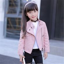 Girls Pu Jackets Solid Color Zipper Classic Collar Cool Girl Coats Teen Windproof Jacket Childrens Clothing Coat Kids Jackets
