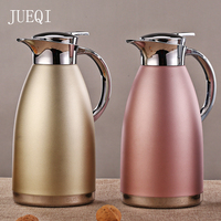 JueQi Thermo Jug Thermal Carafes Stainless Steel 64 Ounce Large Travel Bottle Vacuum Insulated
