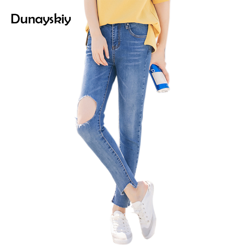 Women jeans Summer Stretched Trousers Pencil Pants Casual Trouser Lady Blue Hole High waist slim Skinny Denim Ankle-Length Jeans 2017 new skinny jeans lady jeans pants blue low waist slim pencil pants denim jeans women trousers size 5xl free shipping