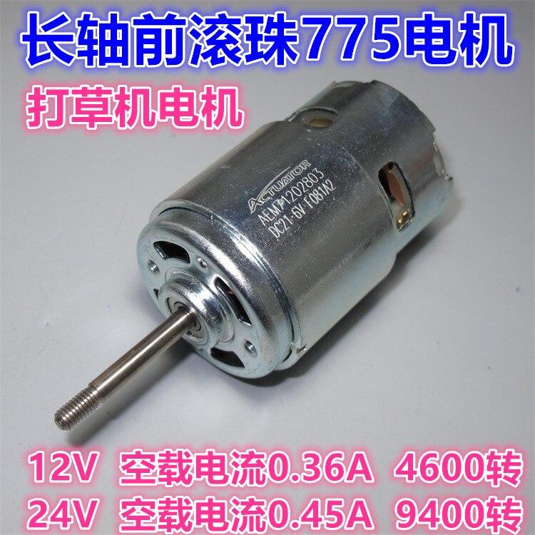 12V24V36V long shaft 775 motor low speed high torque 18V front ball bearing lawn mower