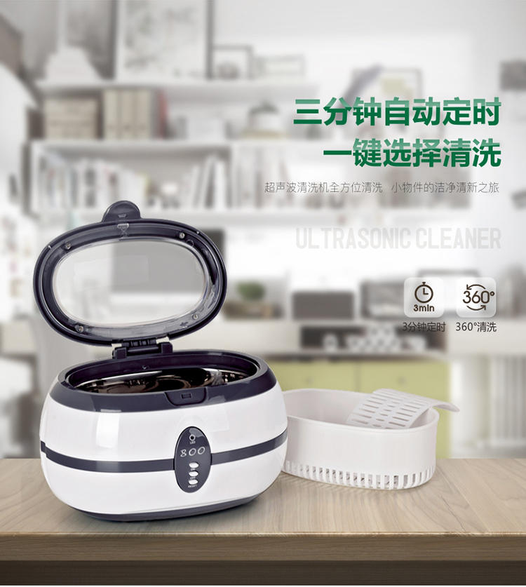 Ultrasonic Cleaning Machine, Household Cleaning Glasses Cleaning Machine Jewelry Watch, Denture Sprinkler Cleaner VGT-800 zjmzym new arrival vgt 800 ultrasonic cleaning machine 35w 600ml home cleaner machine for cleaning eyeglasses jewelry watches
