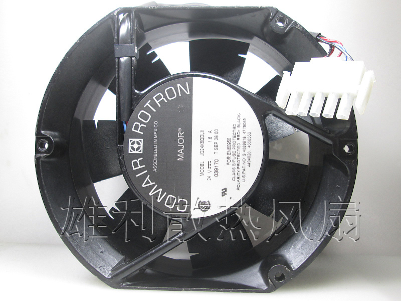Free delivery.17CM 17251 24V 1.6A metal semi-circular cooling fan