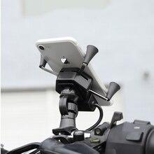 Заряжаемый универсальный металлический мотоциклетный держатель для телефона, зеркало заднего вида, поддержка телефона, держатель для мотоцикла gps, держатель для руля велосипеда