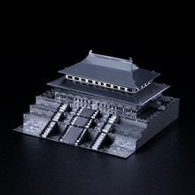 Microworld 3D Metal Puzzle Forbidden City DIY Model Chinese Historical Architecture Jigsaw Kit Adult Hobby Collection Toys