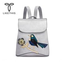 Cartoon Backpack Women's PU Backpack 2018 New Korean Poppy Animal Lark Bird Geometric Stitching Backpack HM17C1284