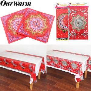Image 1 - OurWarm EID Mubarak Decor Paper Napkin Disposable Table Cloth Cover Muslim Festival EID Al Fitr Ramadan Decor Party Supplies