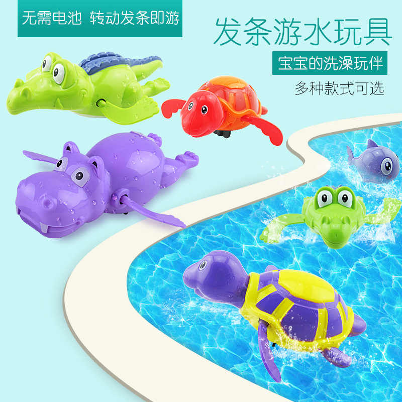 Clockwork ของเล่น Wind Up ของเล่นจระเข้เต่าว่ายน้ำเด็กสระว่ายน้ำสระว่ายน้ำอ่างสัตว์การศึกษา Wind Up ของเล่นเด็กสีสุ่ม