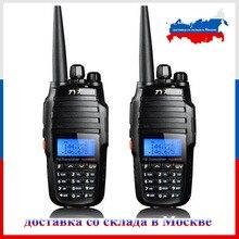 2 pièces TYT TH UV8000D 10W 3600mAh 136 174/400 520MHz double bande portable Radio talkie walkie avec fonction de répéteur multibande
