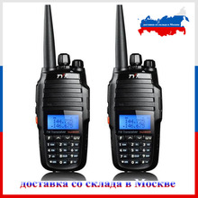 2 шт. TYT TH-UV8000D 10 Вт 3600 мАч 136-174/400-520 мГц Dual band Ручной радио портативная рация с кросс-группа повторитель Функция