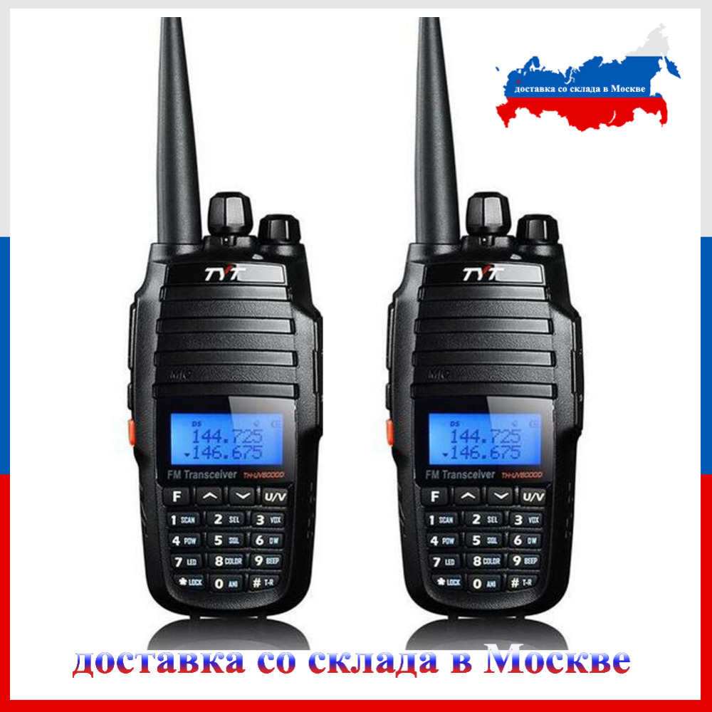 2pcs TYT TH-UV8000D 10W 3600mAh 136-174/400-520MHz Dual Band Handheld  Radio Walkie Talkie With Cross-band Repeater Function