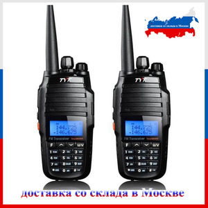 Image 1 - 2pcs TYT TH UV8000D 10W 3600mAh 136 174/400 520MHz Dual band Handheld  Radio walkie talkie With Cross band Repeater Function